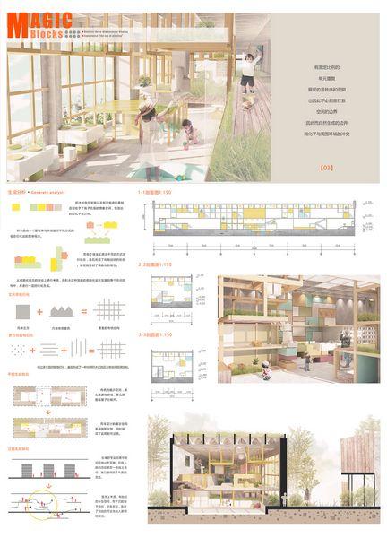 """设计竞赛""""及""""2016中国手绘艺术设计大赛""""颁奖仪式在广东省深圳市举办"""